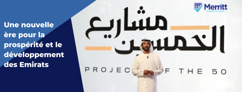 UAE'S PROJECTS OF THE 50